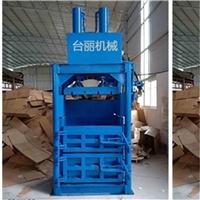 10吨压缩打包机,15吨废品压缩打包机