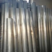 7075铝合金方棒  7075t6511铝棒