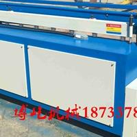 2.5米金刚网剪网机折弯机适用广泛