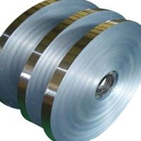 国标1100-O态铝带 冲压拉伸铝带 佰恒专供