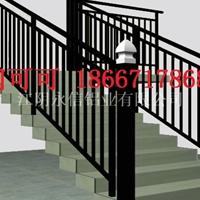 供应铝合金楼梯阳台扶手通用型材
