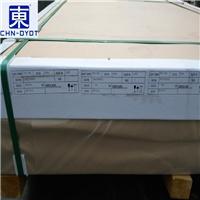 航空2A12铝合金中厚板价格 2A12尺寸