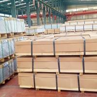 鋁板廠家供應墻幕鋁板 規格齊全 含質檢報告