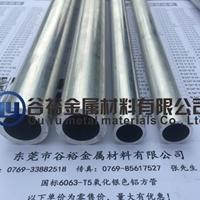 铝合金圆管铝管材精密管