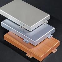 生产一体化保温板生产时应该注意什么?