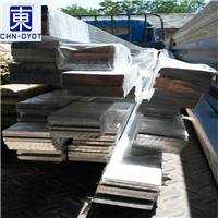 现货供应高纯度1100铝板 高性能1100铝板