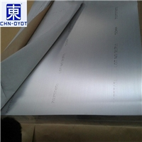 进口耐腐蚀1100纯铝版 铝合金板