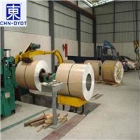 1100纯铝 高纯度1100工业纯铝管