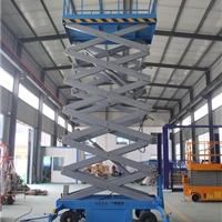16米升降机 浮梁县电动举升机直销供应