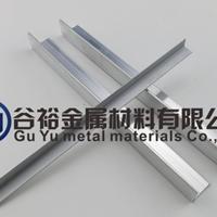 铝合金角铝 15015016mm角铝型材 等边角铝