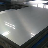 3003防锈铝板卷加工老厂