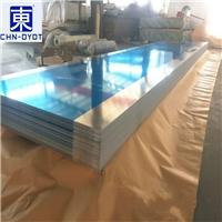 库存大量3003-H14铝合金薄板批发