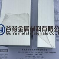 铝合金管铝型材铝扁通铝矩形管铝扁通