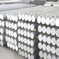 铝管规格尺寸