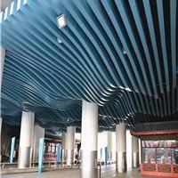 影剧院背景墙不规则弧度排列弧形铝方通