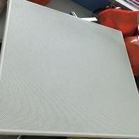冲孔铝扣板 方形孔 圆形孔 小方格孔批发