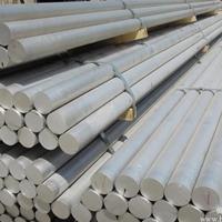 6063铝棒浇铸棒材178mm合金铝棒