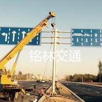 交通標志桿維護和使用