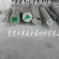 7075国标合金铝棒 可切割批发零售