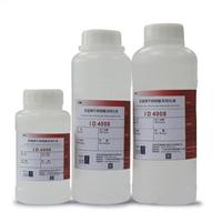 不銹鋼鈍化液表面鈍化處理