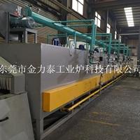 东莞燃气式时效炉厂家 连续式铝合金加热炉