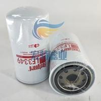 供应弗列加机油滤清器 LF3349 机油滤芯