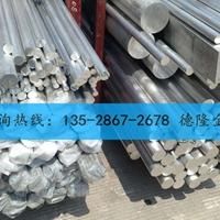 供應進口6262鋁棒