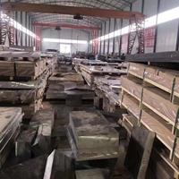 30毫米厚6061铝板厂家现货
