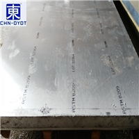 批发3003铝带3003保温铝板 铝卷单价