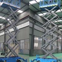 龙海市电动高空作业举升机 18米升降机