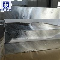 7075耐磨鋁板 7075-T6鋁板