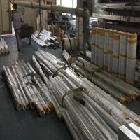 7472大口徑鋁管