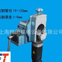 不銹鋼切管機 潔凈管道切管機