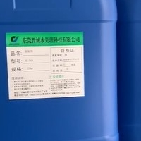 鍋爐清洗劑 鋁制品清洗劑