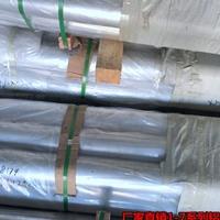 6061-T6防锈铝管