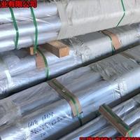 6061氧化光亮铝管