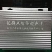 SUT-301系列智能超声卡