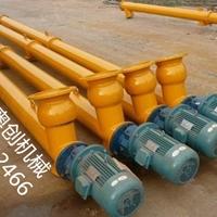 輸送機-水泥專項使用螺旋輸送機奧創機械