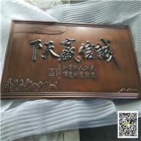 专业浮雕电镀铝板10mm厚