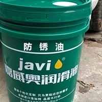 磷化防锈油,盐雾测试24小时以上