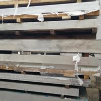 1060铝板多少钱一平方 1060花纹板