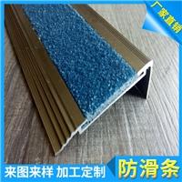 蓝色金刚砂防滑条图片