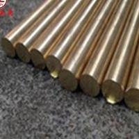 QSN1.5-0.2锡青铜板 铜棒铜管