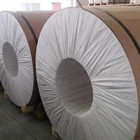 上海韵哲主营进口7175-T7454铝卷