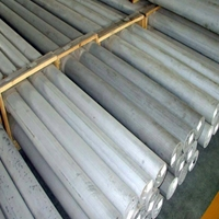 特殊材质铝圆管