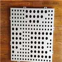 供应冲孔铝单板_艺术穿孔铝单板
