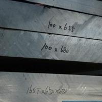 遼寧5040-h112<em>氧化鋁</em><em>板</em> <em>氧化鋁</em><em>板</em>