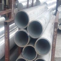 易切削5083鋁管,防銹5052鋁管