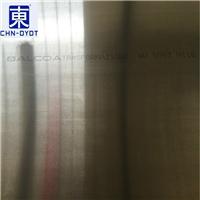 供應進口4043鋁板 積壓庫存幕墻4043a鋁板