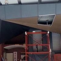 門面雨棚屋檐造型鋁單板 凹凸鋁單板廠家